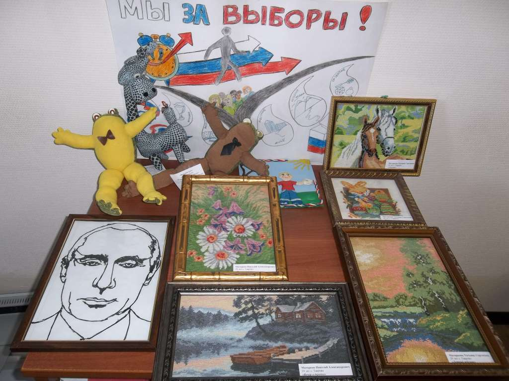 Конкурс о белгородском районе